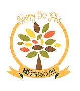 Happy 50 Plus