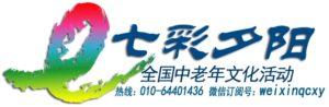 七彩夕阳标(weixinqcxy)最新版