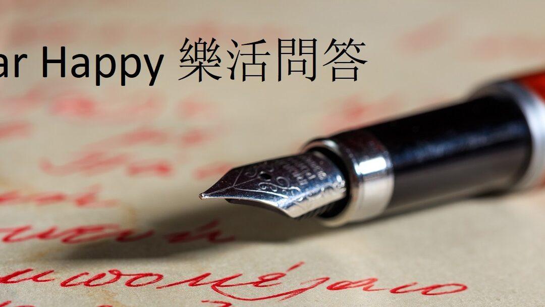 Dear Happy Medicare