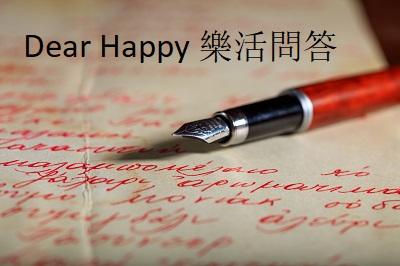 Dear Happy – SSI/SSDI