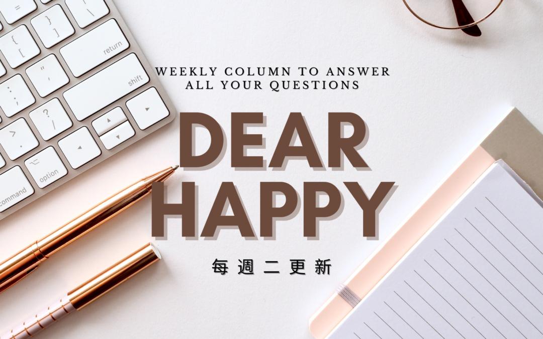 Dear Happy – Life Resources 幸福生活資訊