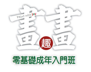 Paint with Joy logo